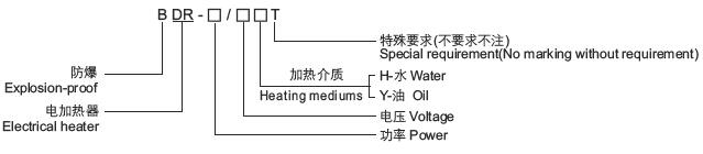 电路 电路图 电子 原理图 639_140
