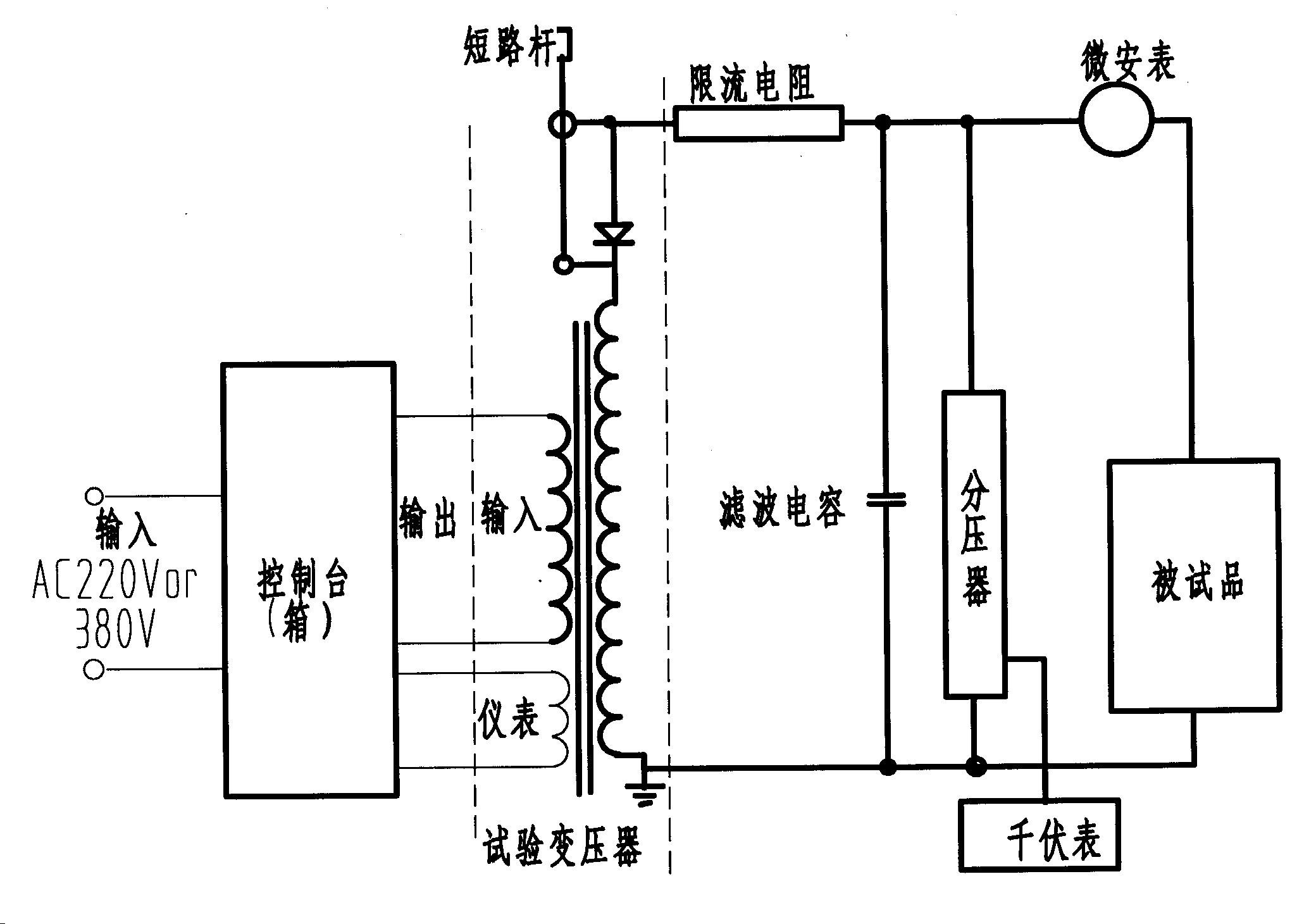 电路 电路图 电子 原理图 2080_1460