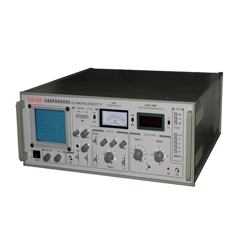 tejf-202s多通道局部放电检测仪